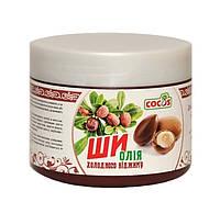 """Натуральное масло для ухода за волосами и телом """"Масло Ши (Карите) холодного отжима"""", 150 мл"""