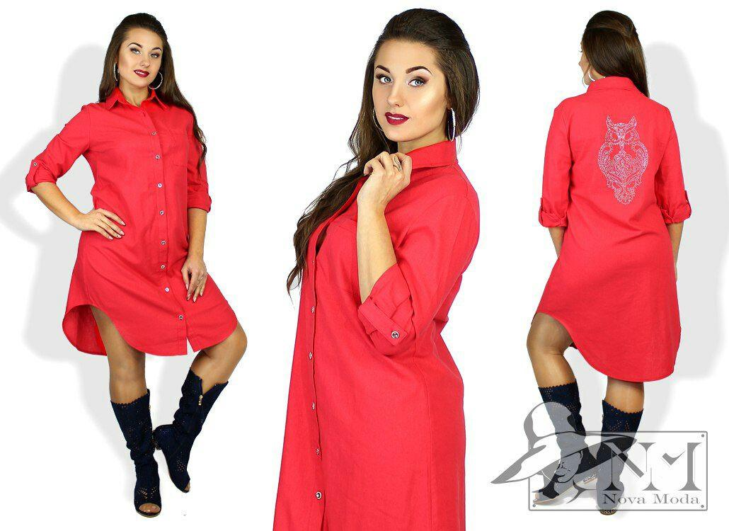 """Женское стильное коралловое льняное батальное платье-рубашка со стразами.  Арт-8554/26 - Интернет-магазин """"Ledi-Moda"""" в Одессе"""