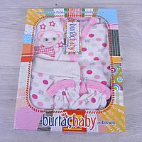 """Детский набор для новорожденных """"Мишка"""". 0-3 мес. Розовый и голубой. Оптом."""
