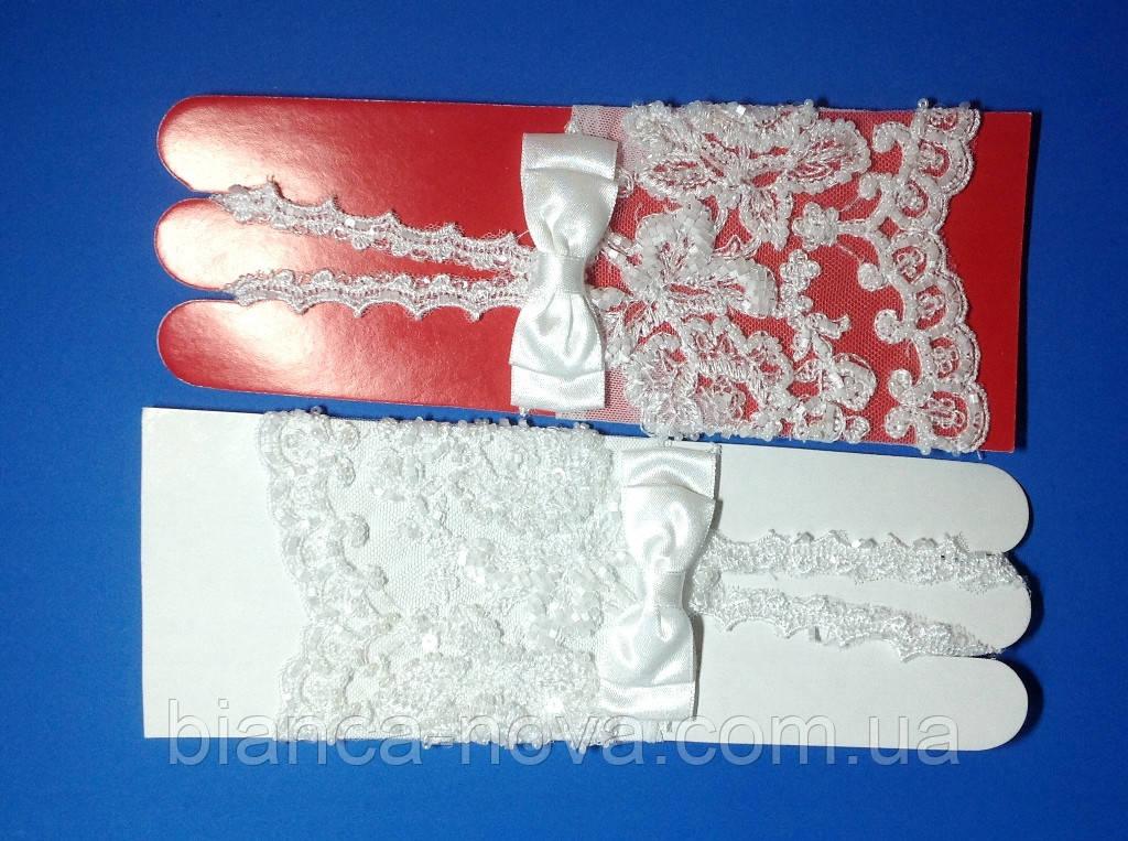 Перчатки невесты открытые-к