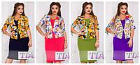Женский костюм платье + жакет в цветы большого размера 50-56- 50, электрик платье +жакет разноцветный