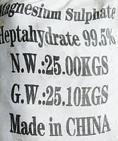 Магний сернокислый 25 кг по низкой цене в разных объемах  с доставкой по Киеву и Украине