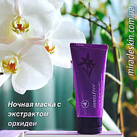 Innisfree orchid sleeping pack 80ml / Ночная маска с экстрактом орхидеи