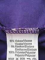 Новое стильное платье CHANGES BY TOGATHER вискоза M 48 - 50 С112N
