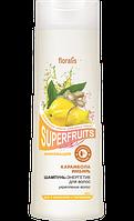Шампунь-энергетик для волос «Карамбола и Имбирь» Superfruits