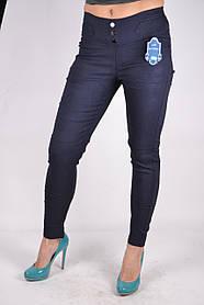 Джинсы-стрейч женские с карманами (NA462-5) | 6 пар