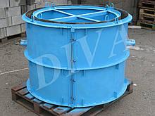 Формы для бетонных колодезных колец