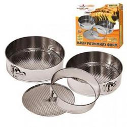 Удобный набор разъемных форм для выпечки Stenson MH-0120(3 предмета)