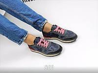 Женские кроссовки (люкс копия),синий камуфляж,р 36,37,39