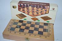 Шахматы нарды шашки деревянные настольная игра 16291