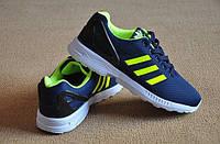 """Кроссовки мужские """"Adidas zx flux"""". В разных цветах"""