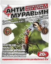 Антимуравьин 20гр, Агромакси
