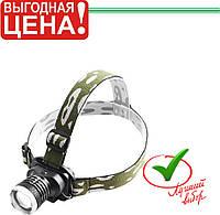 Налобный фонарик BL POLICE 6809
