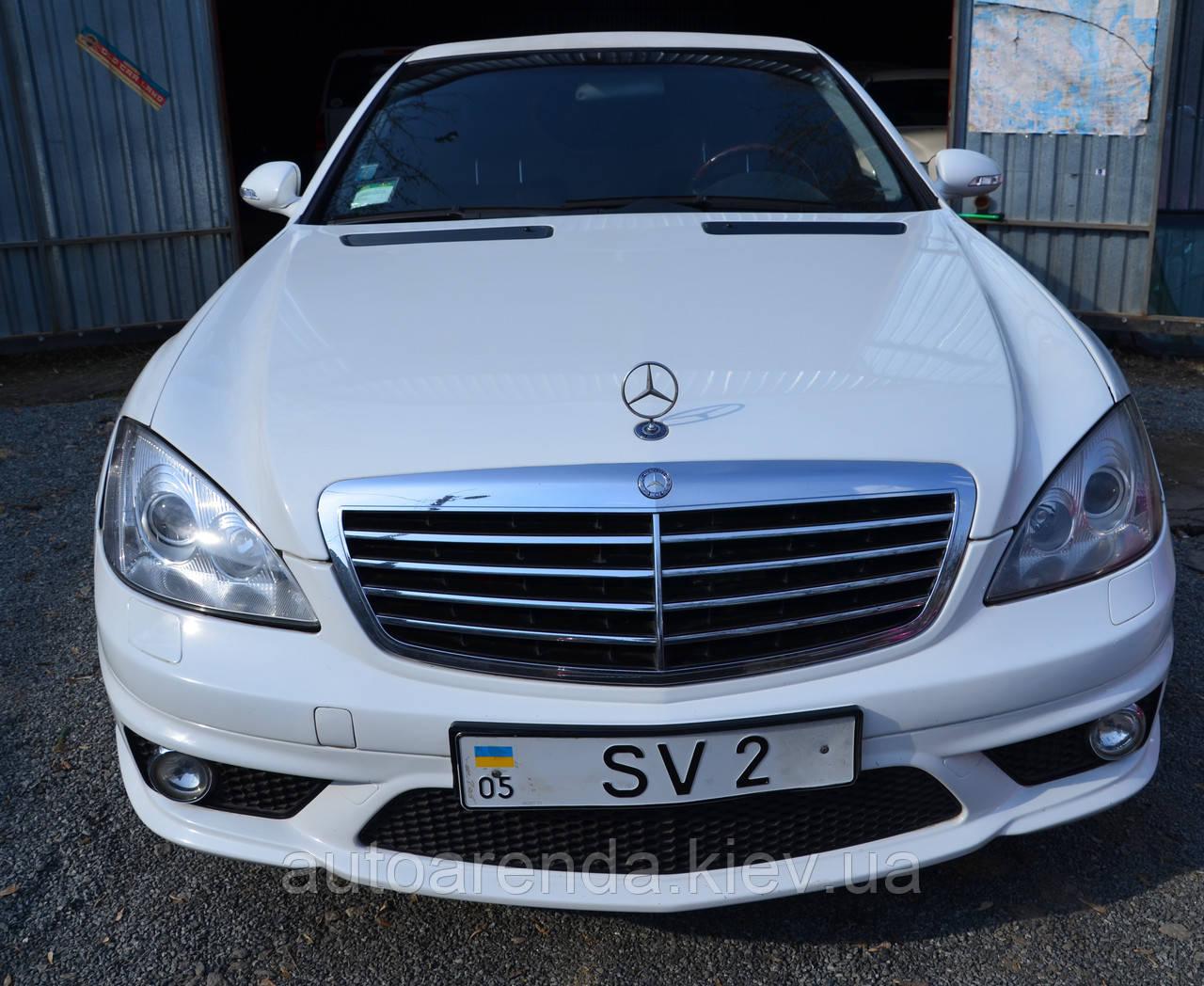 Аренда лимузина Mercedes S 221