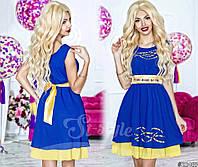 Короткое  сине-желтое коктейльное платье