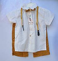Костюм для мальчика рубашка+шорты для мальчика 5-8 лет