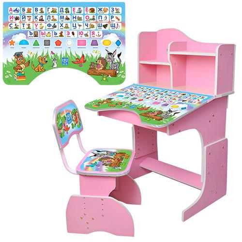 Детская Парта Растишка HB-2071M02-09  - Человечек - интернет магазин детских товаров в Киеве