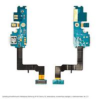 Шлейф для Samsung I9100 Galaxy S2, микрофона, коннектора зарядки, с компонентами, rev 2.3