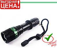 Тактический фонарик Police BL-8455