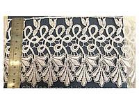 Кружево вязаное белое, ширина 11 см, 14,5м в рулоне