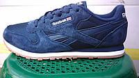 Подростковые+мужские демисезонные кроссовки Reebok classic синие замша+сетка.