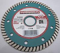 Алмазный диск для резки бетона Haisser C5 Concrete Turbo 125x2,2x8x22,23