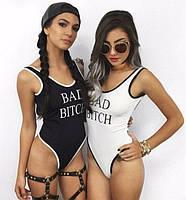 """Купальник боди женский бифлекс """"Пляж"""",магазин женской одежды"""