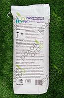 Удобрение для газона Нитроаммофоска NPK 16 16 16. Купить в Киеве 25 кг