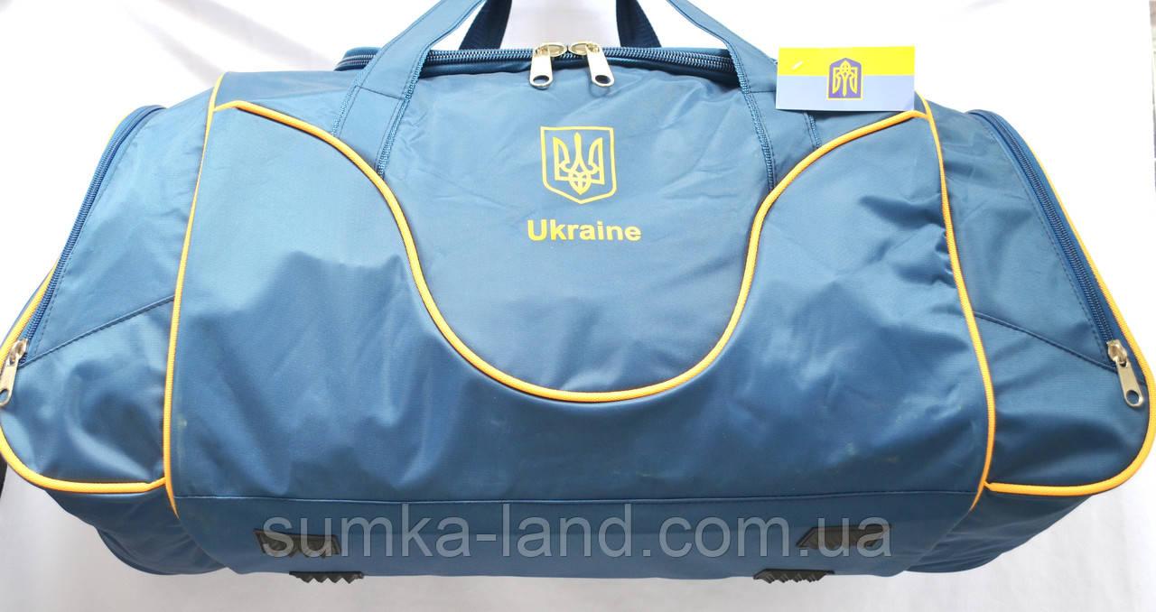 Спортивные дорожные сумки Украина СРЕДНИЕ 72х33х25