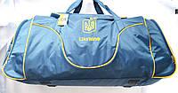 Спортивные дорожные сумки Украина БОЛЬШИЕ 84х42х28