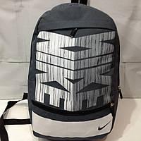 Современный рюкзак Nike Городской, практичный, модный рюкзак. Молодежный рюкзак, спортивная сумка  оптом
