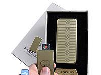 """Спиральная USB зажигалка """"Fang Jin"""" №4796С-3, модный и практичный гаджет, сэкономит Ваши деньги и время"""