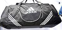 Спортивные дорожные сумки БОЛЬШИЕ 58х37х28 (черн/син)