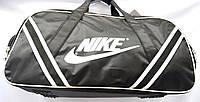 Спортивные дорожные сумки маленькие 52х24х20 (черн/син)