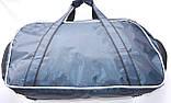 Спортивные дорожные сумки СРЕДНИЕ 56х30х23 (черн/син), фото 2