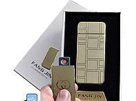 """Спиральная USB зажигалка """"Fang Jin"""" №4796С-4, экономия на газе или бензине, зарядка от любого USB порта"""