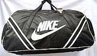 Спортивные дорожные сумки БОЛЬШИЕ 65х34х28 (СИН/ЧЕРН)