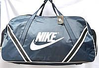 Спортивные дорожные сумки БОЛЬШИЕ XXXL 73х40х31 (СИН/ЧЕРН)