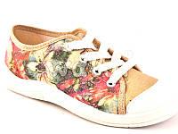Текстильные детские тапочки Waldi мод.Кед