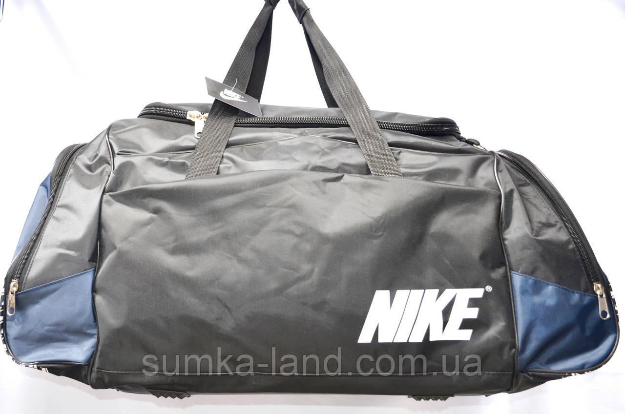 625a66cfefc5 Спортивные дорожные сумки БОЛЬШИЕ 77х40х32 (ЧЕРН/СИН) - SUMKA-LAND в  Харькове