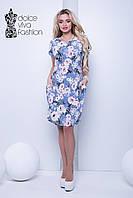 Летнее повседневное платье с цветочным принтом код 1702-1