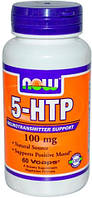 5-HTP 100 mg NOW, 60 капсул