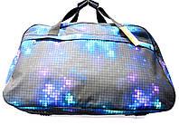 Дорожные сумки и саквояжи (СИНИЙ)