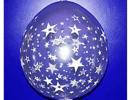 "Шар упаковка прозрачный ""Звёздочки"" Размер:18""(45см). Пр-во:""Gemar Balloons"" (Италия)"