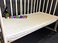 """Матрас ортопедический в детскую кроватку трехслойный """"Иней"""" (кокос-поролон-кокос) 120х60х7 см"""