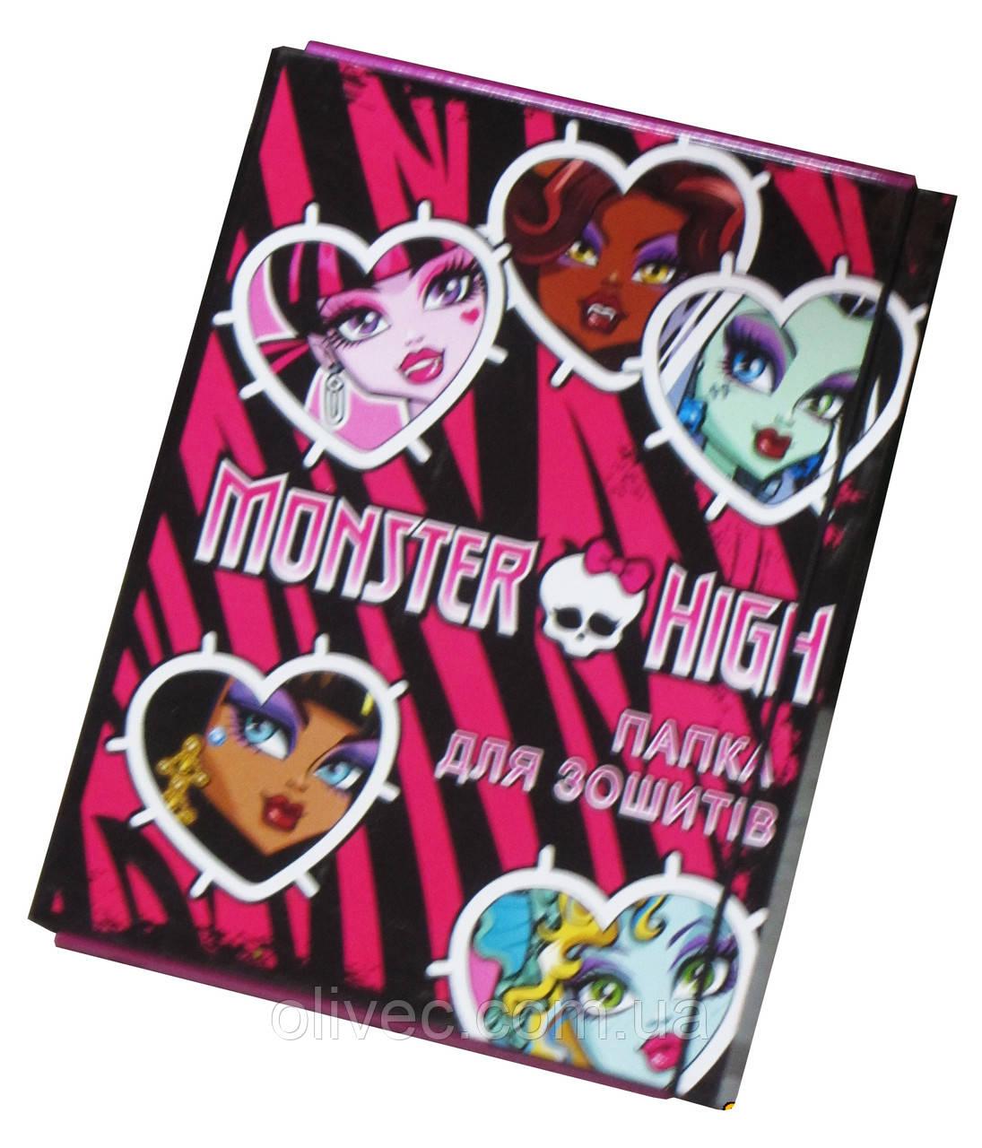 "Папка для тетрадей на резинке ""Monster high"" B5"