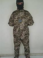 Тактический костюм ВСУ Украинский пиксель