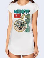 """Белая женская туника из качественного трикотажа с оригинальным рисунком """"Meow is"""" от 42 по 52 размеры на лето."""