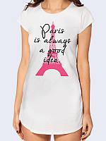 Женская элегантная туника Paris is always a good idea белого цвета с ярким принтом/рисунком из легкой ткани.