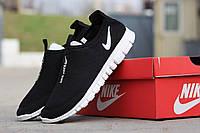 Nike Free Run 3.0 мужские кроссовки тканевые черные (Реплика ААА+), фото 1